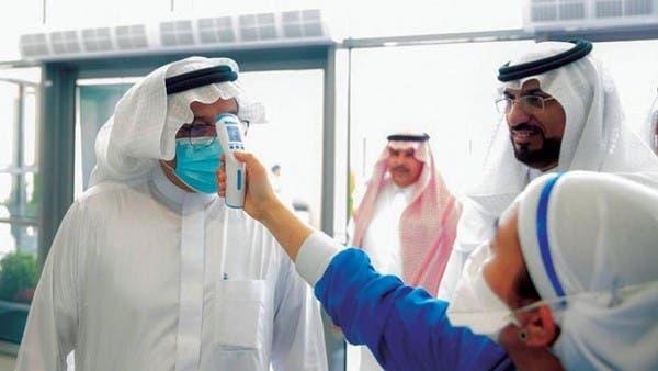 السعودية : 708 إصابات بكورونا و1032 حالة شفاء و24 وفاة