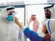 صحيفة: لا تجديد لعقود غير السعوديين في هذا القطاع فوق 10 سنوات
