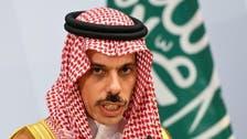 سعودی عرب مسئلہ فلسطین سے متعلق اپنے اصولی موقف پر قائم ہے: وزیر خارجہ
