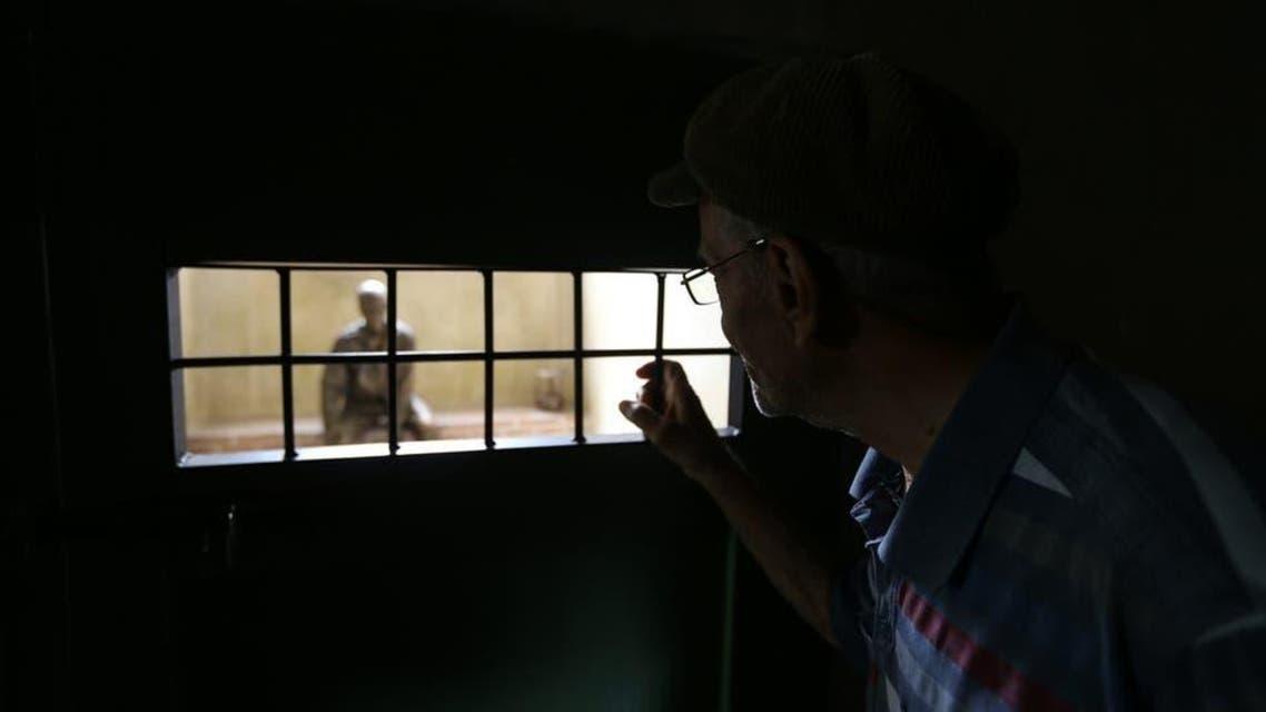 Iran: jails