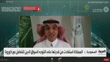 اقتصادی شعبے کھولنے کا فیصلہ مثبت اور کامیاب رہا:سعودی وزیر خزانہ