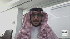 ريادة الأعمال تظهر ﺑﻮادر واﻋﺪة في السعودية خلال 2019