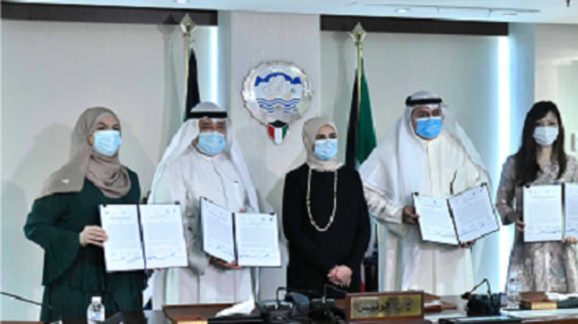 Kuwait Minister of Social Affairs and Minister of State for Economic Affairs Mariam al-Aqeel launches Tamkeen, (KUNA)