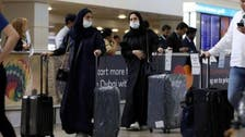 البحرين تسمح بدخول غير المواطنين وغير المقيمين