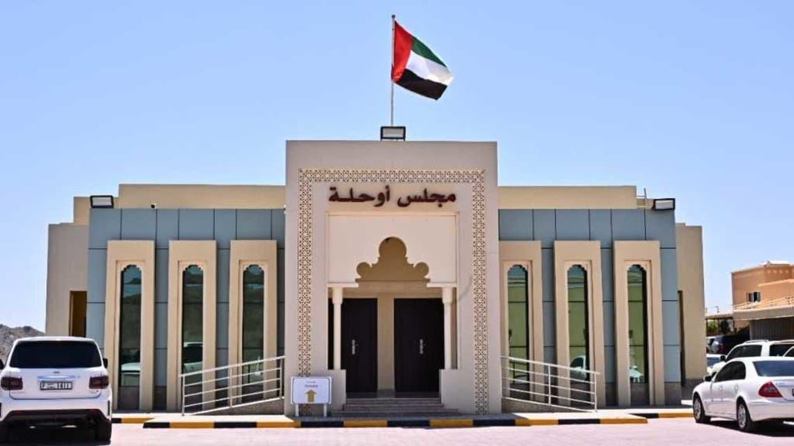 The new coronavirus testing center in Fujairah, UAE. (WAM)