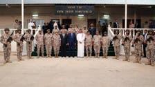 قطر میں ترکی کی فوج کی تعیناتی کے لیے دوحہ سے رشوت لی گئی : انٹیلی جنس رپورٹ