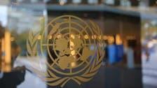 اقوام متحدہ کے اہلکار پر 6 خواتین کی آبرو ریزی کے الزام میں فرد جرم عاید