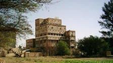 حوثی باغیوں نے صنعا کے تاریخی محل کو قبرستان میں تبدیل کر دیا: تصاویر