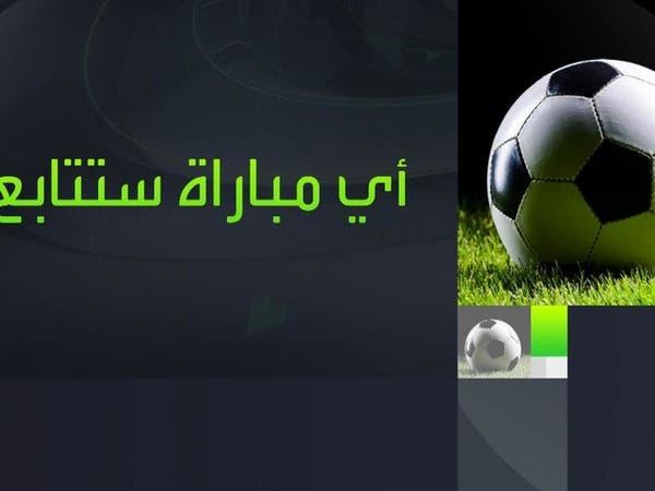 8 مباريات في الدوري السعودي.. أي لقاء ستتابع؟