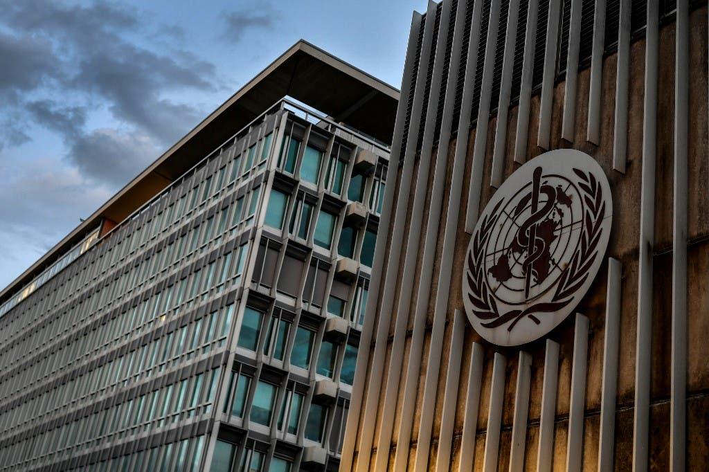 مقر منظمة الصحة العالمية في جنيف - فرانس برس