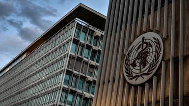 الصحة العالمية لتركيا: أبلغونا عن كل إصابات كورونا!