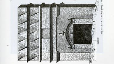 نوادر مكتبة الملك عبدالعزيز توثق حضارات المملكة