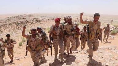 الجيش اليمني يحرر سلسلة جبلية في الجوف