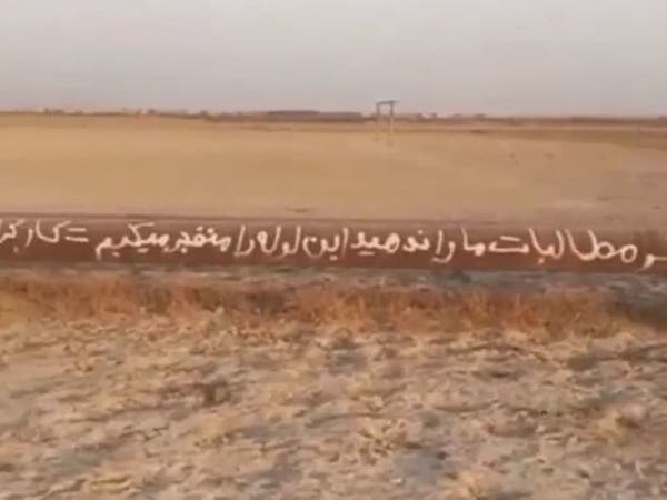 عمال يهددون بتفجير أنابيب النفط في الأهواز