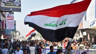 """الكاظمي يعين محافظا جديدا  لـ """"ذي قار"""" العراقية  بعد تصاعد العنف"""