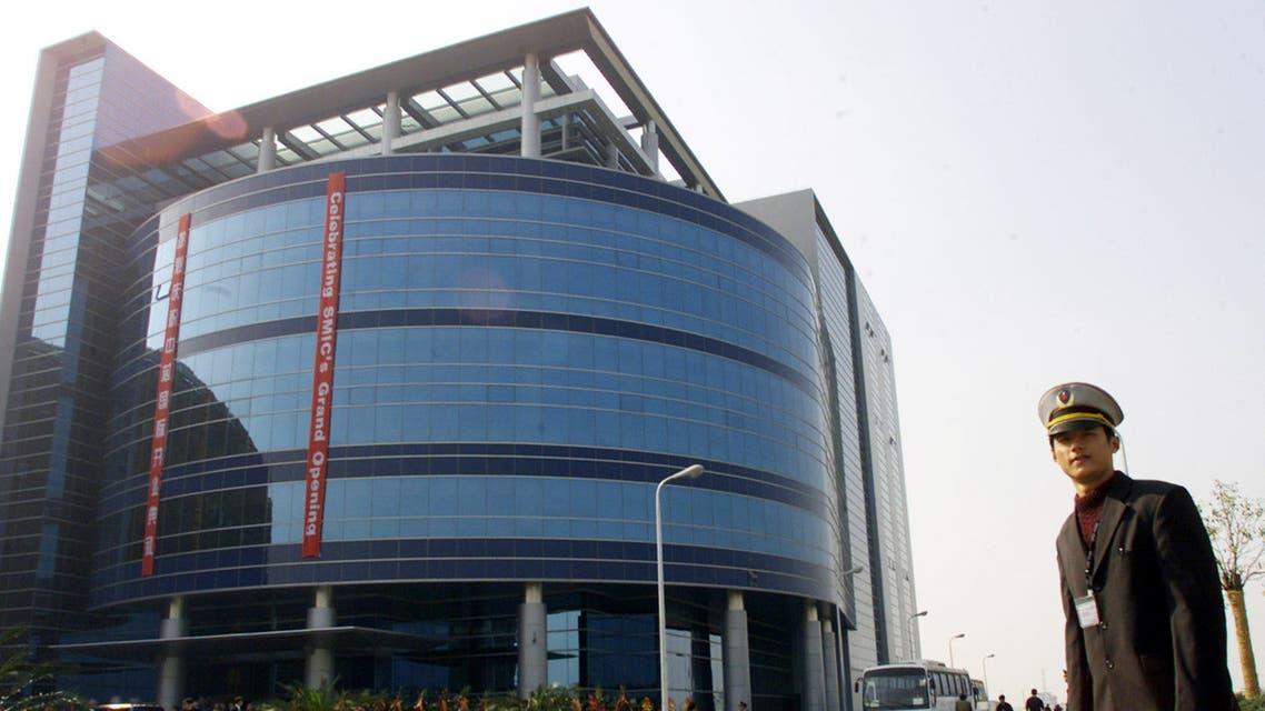مقر شركة إس.إم.أي.سي الصينية