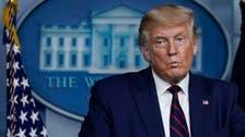 وائٹ ہاوس نے صدر ٹرمپ کو زہر دینے کی کوشش ناکام بنا دی