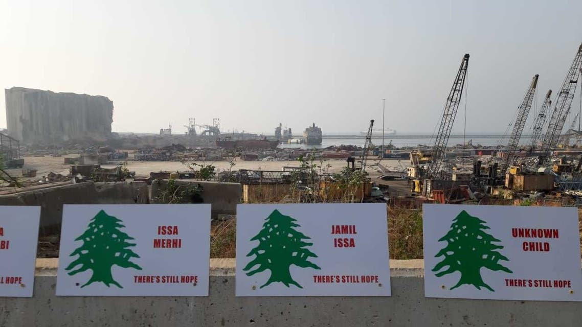 The names of victims from the August 4 Port of Beirut explosion in Lebanon are displayed on placards overlooking the port. (Abby Sewell)
