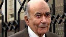 وفاة يوسف والي..أحد أبرز رجال عهد مبارك