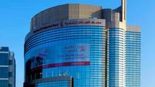 إعادة تشكيل مجلس إدارة مصرف الإمارات للتنمية