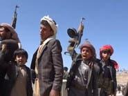 مقتل قائد الميليشيات بجبهة حيس و5 من مرافقيه