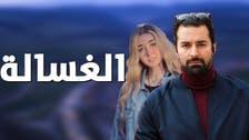 """أحمد حاتم يكشف لـ """"العربية.نت"""" كواليس """"الغسالة"""""""