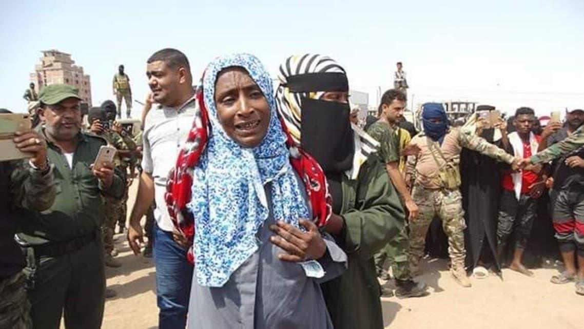 اليمن - إعدام
