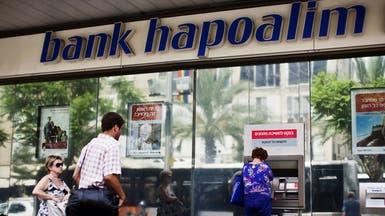 أول وفد اقتصادي.. مدير أكبر بنك في إسرائيل يصل الإمارات