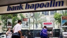 بنك هبوعليم الإسرائيلي: نتوقع علاقات مع 3 بنوك إماراتية