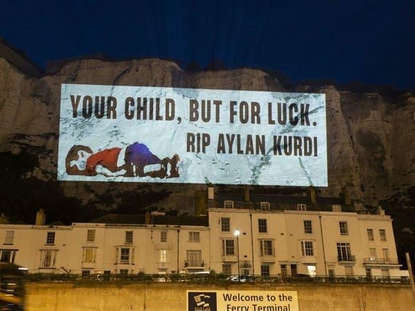 بريطانيا ترحب باللاجئين وتستذكر آلان الذي هز وجدان العالم