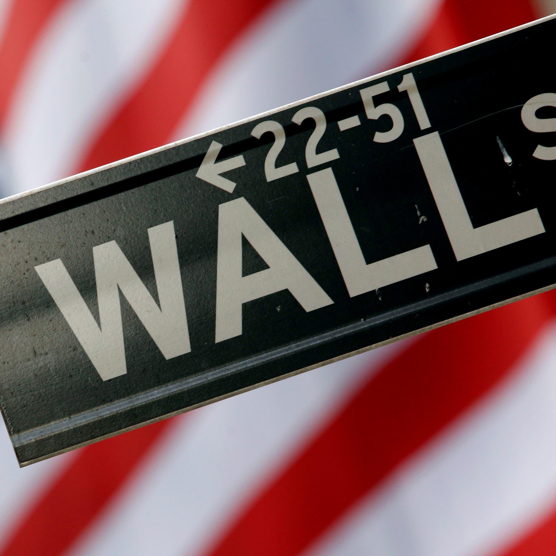 أسهم التكنولوجيا ترفع السوق الأميركية بعد خسائر 3 أيام