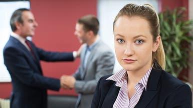 عدم تكافؤ الفرص بالعمل.. هل يؤثر على إنتاجية الموظفين؟