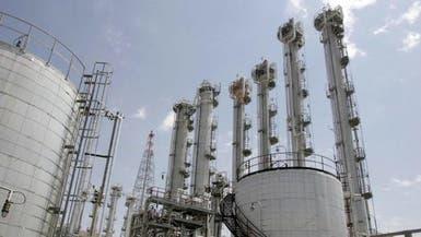 عقوبات أميركية على 24 شخصاً وكياناً على علاقة ببرنامج إيران النووي