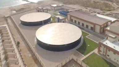 مصر.. استراتيجية للتوسع بمحطات تحلية المياه حتى عام 2050