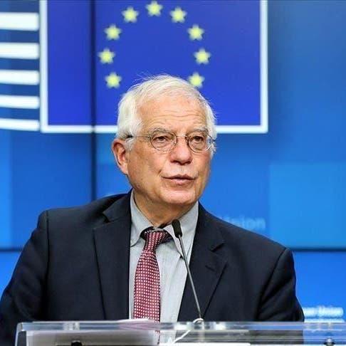 """الاتحاد الأوروبي يحذر:الاتفاق النووي الإيراني عند """"منعطف حرج"""""""
