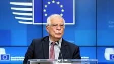 جوزيب بوريل: سلوك تركيا يبعدها أكثر عن الاتحاد الأوروبي