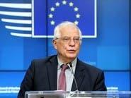 هشدار اتحادیه اروپا: برجام در نقطه عطف حساسی قرار دارد