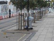 تعرّض عدد من الأشخاص للطعن بمدينة برمنغهام الإنجليزية