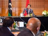 انتهاء جولة الحوار الأولى بين مجلس النواب الليبي ومجلس الدولة