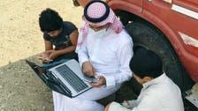 """هذه قصة معلم سعودي زار طلابه بالجبال لتدريبهم على """"مدرستي"""""""