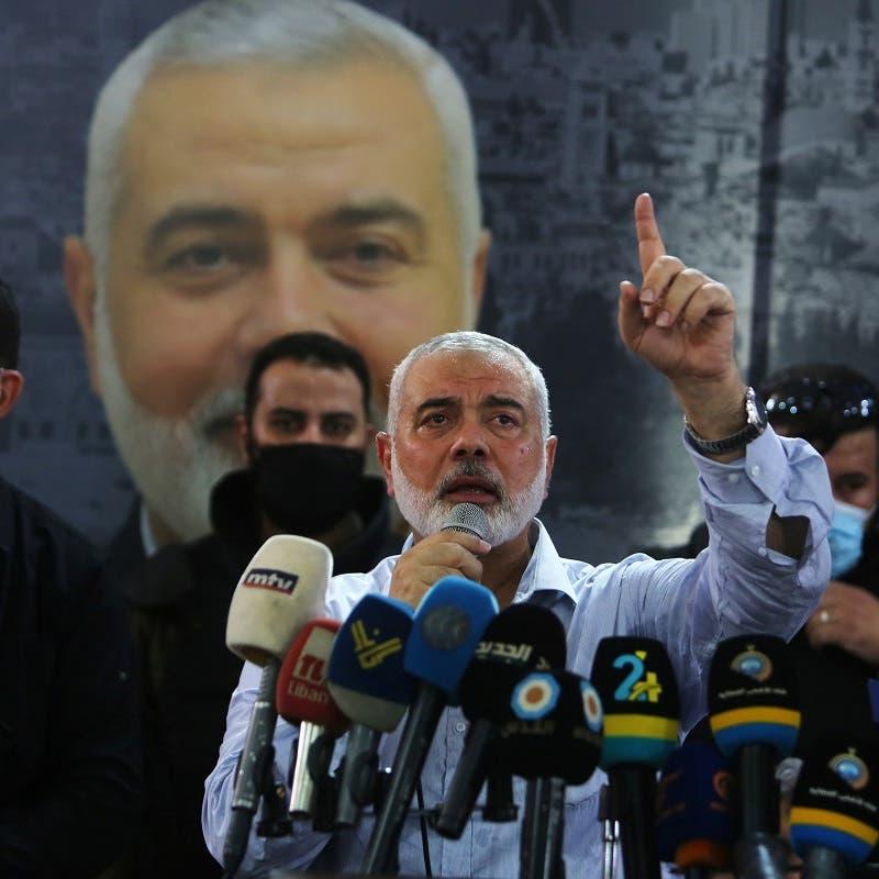 How Hamas killed Sheikh Jarrah