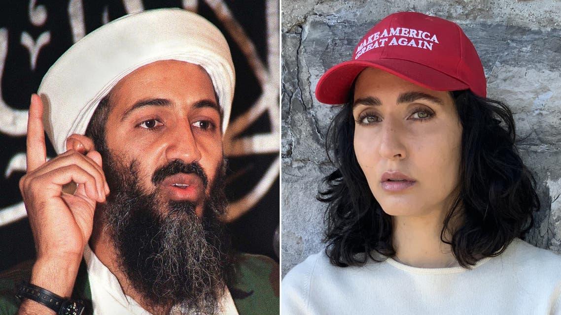 نور بن لادن وعمها أسامة بن لادن