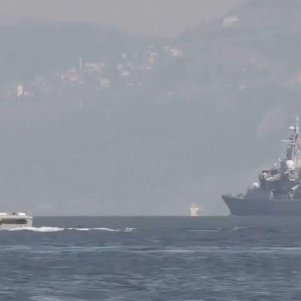 تركيا تشعل التوتر وتعلن عن مناورات جديدة شرق المتوسط
