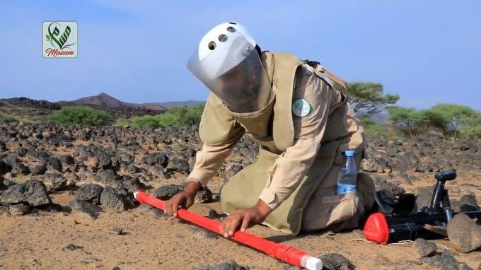 فرق مسام تنزع ألغام حوثية في اليمن (أرشيفية)