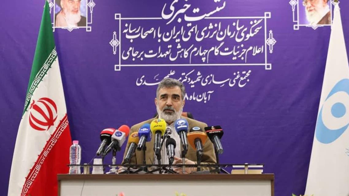A handout picture released by Iran's Atomic Energy Organization on November 9, 2019, shows spokesman for the organisation Behrouz Kamalvandi speaking during a press conference at the Fordo (Forwdow) Uranium Conversion Facility in Qom, about 130 kilometres south of the capital Tehran. Iran said it is now enriching uranium to five percent, after a series of steps back from its commitments under a troubled 2015 accord with major powers. The deal set a 3.67 percent limit for uranium enrichment but Iran announced it would no longer respect it after Washington unilaterally abandoned the agreement last year and reimposed crippling sanctions.