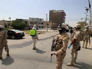 العمليات المشتركة: لا تهاون مع الانفلات الأمني في العراق