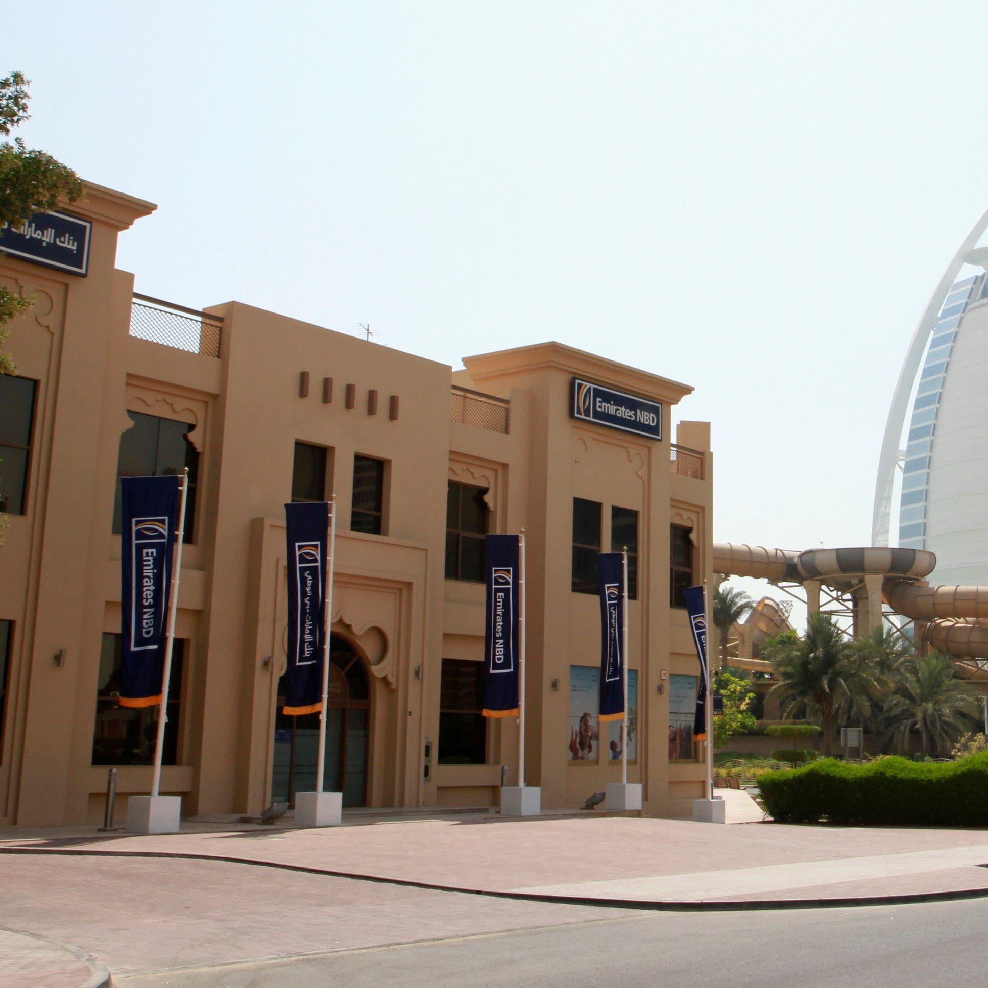 الإمارات دبي الوطني يوقع مذكرة تفاهم مع مصرف إسرائيلي