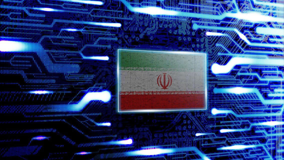Iran, Tehran national official state flag stock photo