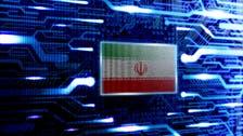 مطالب بإجراءات دولية فورية لمنع تعطيل الإنترنت في إيران