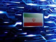 مايكروسوفت: مخترقون إيرانيون استهدفوا ساسة بارزين